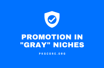 Promotion-in-Gray-Niches
